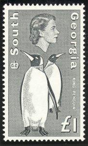 1963-69 South Georgia QE portrait complete set (16) MNH Sc# 1 / 16