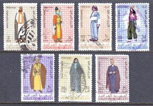 Iraq - Scott #443-449 - Used - SCV $2.95