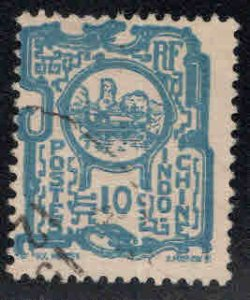 French Indo-China Scott 128 used