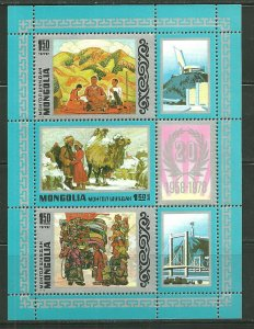 Mongolia MNH S/S 1027 Outdoor Rest Paintings By Amgalan