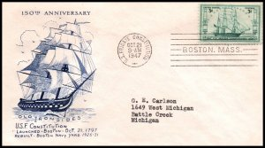 US 951 Frigate Constitution Grimsland Typed FDC