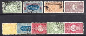SAUDI ARABIA EARLY ISSUES SOME OVERPRINTS x9 #1 USED MOST SOUND COLLECTION LOT