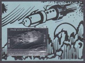1972 Sharjah 1055/B129bsilver Rocket probe for space exploration