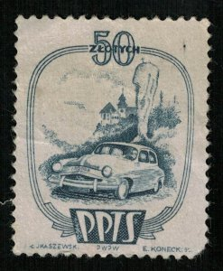 PPTS, 50 Zlotych (Т-5881)