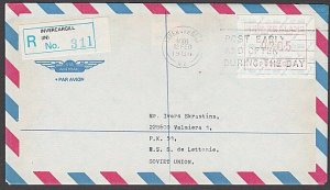 NEW ZEALAND 1986 $2.05 Map Frama FDC, Registered to Latvia .................A941