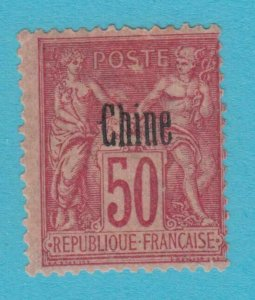 FRANCE OFFICES IN CHINA 9 MINT HINGED OG * NO FAULTS EXTRA FINE !