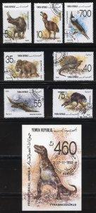 Yemen Scott 549-556 UNHOG(CTO) - 1990 Prehistoric Animals Set - SCV $5.85