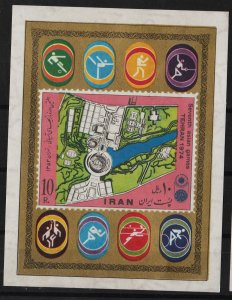 Iran 1974 7th Asian Games / 5th Issue MS MNH