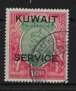 KUWAIT SGO26 1929-33 10r GREEN & SCARLET OFFICIAL USED
