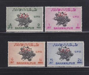 Bahawalpur O25-O28 Set MHR UPU (A)