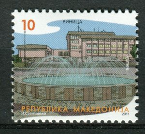 120 - MACEDONIA 2011 - Vinica - Fountain - Definitive Stamps - MNH Set