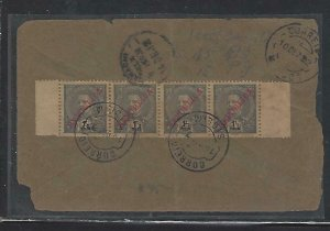 PORTUGUESE INDIA (PP0711B) 1912 COVER 1 1/2RX4 SENT TO KARACHI, PAKISTAN