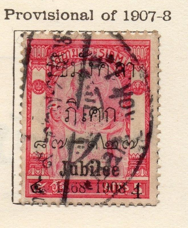 Siam Thailand 1907-08 Early Issue Fine Used 1a. Optd 181516