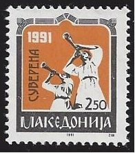 Macedonia #RA1 MNH single, men blowing horns, issued1991
