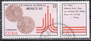 Cuba 2366+Label USED 1980 XXII Summer Olympic Games, Moscow