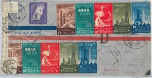 65193  - EGYPT - POSTAL HISTORY -   COVER to ITALY 1958 - EGYPTIAN CENSOR TAPE