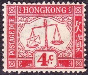 HONG KONG 1928 4 Cents Scarlet SGD3 MH