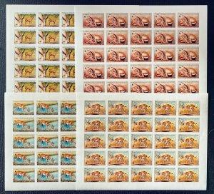 Stamps Full Set in Sheets WWF Animals Gazelles Libya 1987 Imperf.