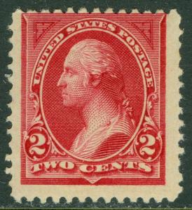 EDW1949SELL : USA 1894 Scott #249 Mint NH Fresh stamp PSAG Cert. Catalog $450.00