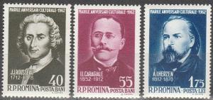 Romania #1486-8 MNH F-VF  (SU3788)