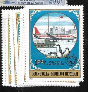 MONGOLIA (P1602B) ANTARCTIC SC 1137-1144  MNH