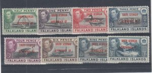 FI-SOUTH GEORGIA (MM118) # 3L1-3L8 VF-MH VARp,sh FALKLAND ISL.O/PRINT-#S3 CV $29
