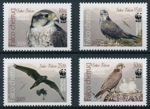 Kyrgyzstan MNH Set Of Falcons Birds WWF 2009