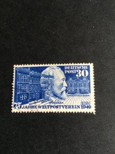 Germany #669 Used F+ Scott 2020 Cat. $35. - 1949 75th Anniversary Of UPU -