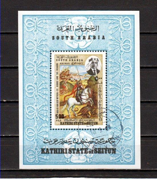 Aden-Kathiri, Mi cat. 224, BL24 A. St. George, Patron Saint s/sheet. Canceled, ^
