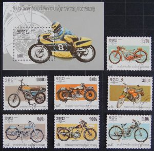 Motorcycle, 1985, The 100th Anniversary of the Motorcycle, (1659-Т)