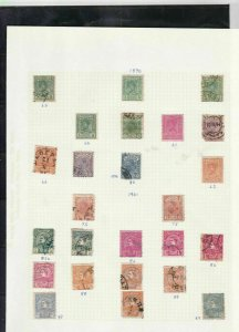 serbia stamps page ref 16850