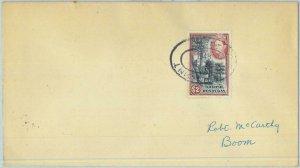 BK0413 - British Honduras -  POSTAL HISTORY - COVER postmarked GALES POINT 1948