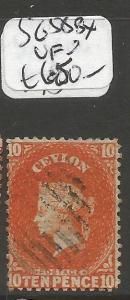 Ceylon SG 58bx VFU (2cmj)