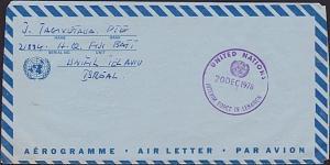 FIJI ISRAEL 1978 Fiji Forces in Israel / Lebanon free post cover to Suva...5910