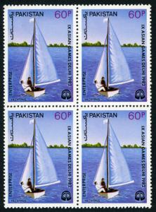 Pakistan 602 Bl/4, MNH. Yachting Victory in 9th Asian Games. Enterprise, 1983