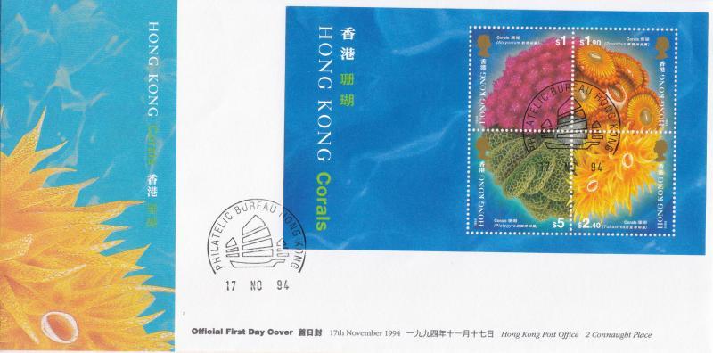 HONG KONG, 1994, CORALS S/S ON GPO FDC, FRESH