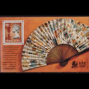 HONG KONG 1994 - Scott# 651Ch S/S Queen NH