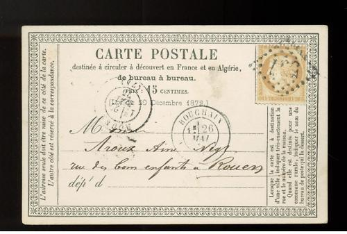 1875 Bouchain France Postal Card Cover 56 Hipstamp
