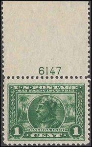 397 Mint,OG,NH... SCV $35.00... VF/XF... Plate# single