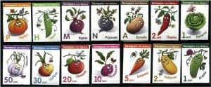 2020 Belarus Vegetables SA (14) (Scott NA) MNH