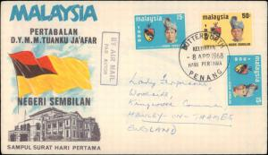 Malaysia, Worldwide First Day Cover