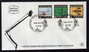 Israel 725-727 U/A FDC