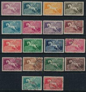 Uruguay #C27-35,6A-9,41-3,5,7*/u  CV $32.90 Pegasus Airmails