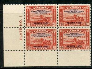 Canada # 203  Mint Never Hinge/ Hinge. CV $ 285.00  (4)