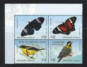 URUGUAY  SC #  2273  MNH