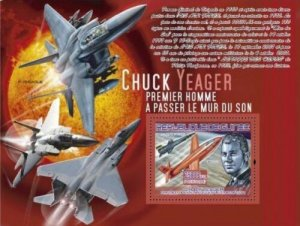 Guinea MNH S/S Chuck Yeager Breaking Sound Barrier Jets 2007