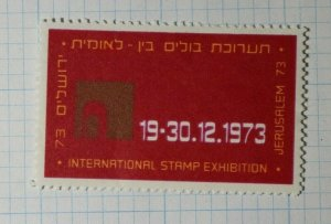 International Stamp Exhibition Israel 1973 Philatelic Souvenir Ad Label