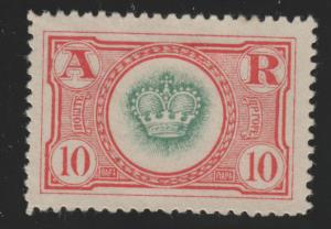 Montenegro XXX King Nicholas I O/P - Exiled Government, Gaeta Issue 1920