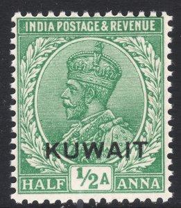 1929 - 1937 Kuwait KGV ½ Anna issue MNH Sc# 17 Wmk 196 CV $10.00