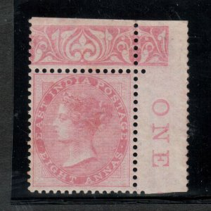 India #28 Extra Fine Never Hinged UR Margin Copy - Tiniest Dots On Gum